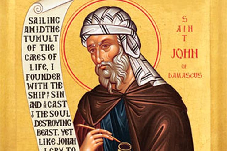 ¿Cuándo es el día de San Juan?