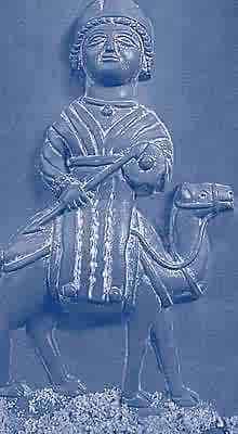 Quien es Alilat (Al-lat)? (Árabe) (diosa árabe preislámica)