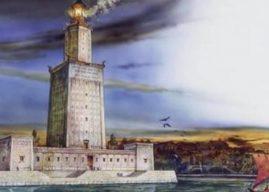 Información sobre El Faro de Alejandría