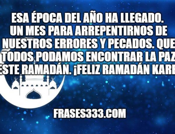 Mensajes de Ramadan – ¡Mensajes de Ramadán breves, significativos, hermosos y llenos de oración!