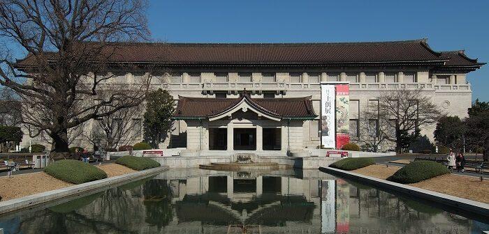 El Museo Nacional de Tokio
