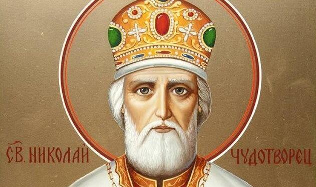 Día de San Nicolás (Fiesta de San Nicolás) Historia y leyendas