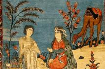 Layla y Majnun