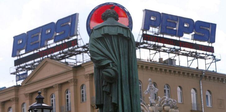 Cómo Pepsi se convirtió en el sexto ejército más grande del mundo