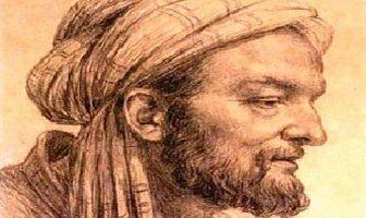 Biografía de Avicenna - Filósofo, científico y escritor médico