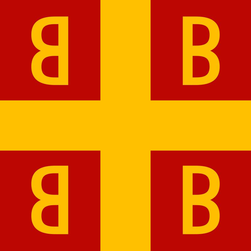 Bandera del Imperio durante la dinastía de los Paleólogos