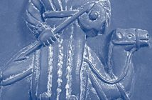 ¿Quién es Alilat (Al-Lat)? (Diosa Madre Árabe)